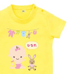 ベビーアイテムロンパース|オリジナル出産祝いのプレゼントTシャツ