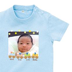 写真入り機関車ベビーTシャツ|オリジナル出産祝いのプレゼントTシャツ