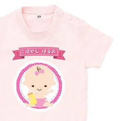 女の子とレースの可愛いロンパース|オリジナル出産祝いのプレゼントTシャツ