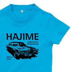 COOLベビーTシャツ|オリジナル出産祝いのプレゼントTシャツ