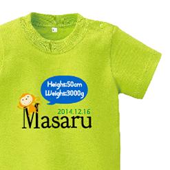 アニマルベビーロンパース|オリジナル出産祝いのプレゼントTシャツ