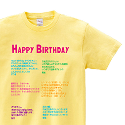寄せ書きT|オリジナル誕生日プレゼントTシャツ