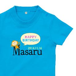 アニマルネーム バースデー|オリジナル誕生日プレゼント名入れベビーTシャツ