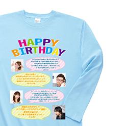 おめでとうふきだしフレーム|オリジナル誕生日プレゼントTシャツ