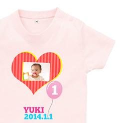 お誕生日 風船&ハート|オリジナル誕生日プレゼント名入れベビーTシャツ