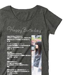 写真入り寄せ書き シンプル|オリジナル誕生日プレゼントTシャツ