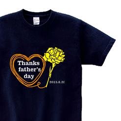 オレンジハート|オリジナル父の日のプレゼントTシャツ