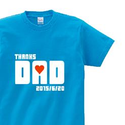 真心込めて|オリジナル父の日のプレゼントTシャツ