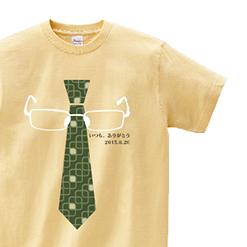 メガネとネクタイ|オリジナル父の日のプレゼントTシャツ