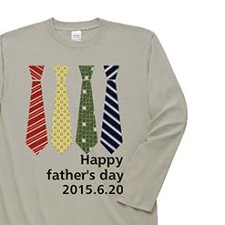 どんなネクタイを贈ろう?|オリジナル父の日のプレゼントTシャツ