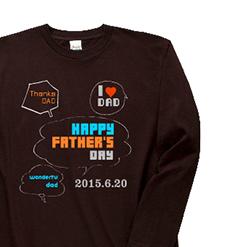 ふきだしメッセージ|オリジナル父の日のプレゼントTシャツ