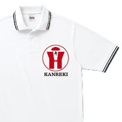 還暦イラスト入りポロシャツ|オリジナル還暦祝いのプレゼントTシャツ