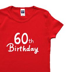 60th Birthday Tシャツ|オリジナル還暦祝いのプレゼントTシャツ