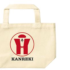 還暦イラストミニバッグ|オリジナル還暦祝いのプレゼントTシャツ