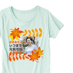 もみじフレーム|オリジナル敬老の日のプレゼントTシャツ