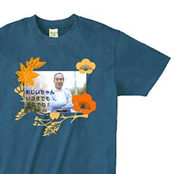 写真入りでメッセージを|オリジナル敬老の日のプレゼントTシャツ