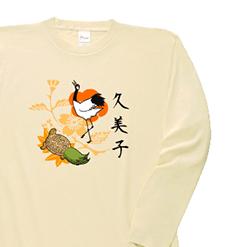 ワンポイントハートポロシャツ |オリジナル敬老の日のプレゼントTシャツ