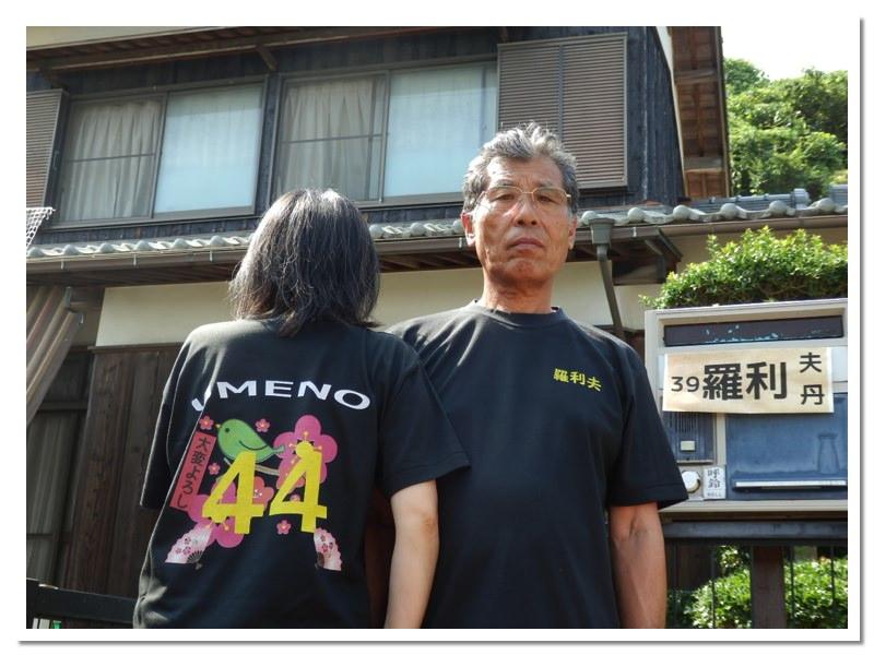 オリジナルTシャツ事例紹介