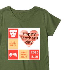 Squares & Heart|オリジナル母の日のプレゼントTシャツ