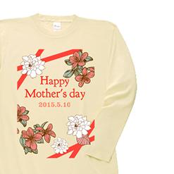 フラワーラッピング|オリジナル母の日のプレゼントTシャツ