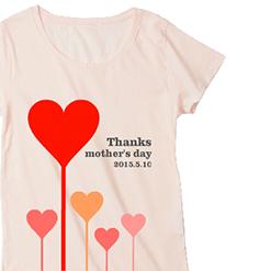 Heart♥|オリジナル母の日のプレゼントTシャツ