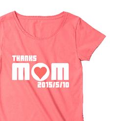 LOVE MOM|オリジナル母の日のプレゼントTシャツ