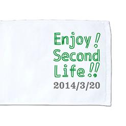 Enjoy!Second Life!!タオル|オリジナル退職祝いのプレゼントTシャツ