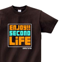 Enjoy!!Tシャツ|オリジナル退職祝いのプレゼントTシャツ