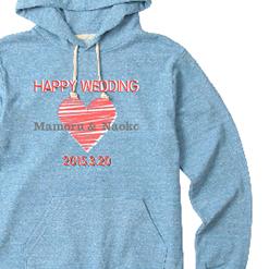 ハッピーウェディングブルーパーカー |オリジナル結婚祝いのプレゼントTシャツ