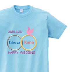 ウェディングリングTシャツ|オリジナル結婚祝いのプレゼントTシャツ