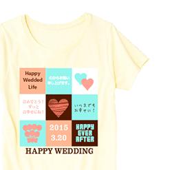 Squares Tシャツ|オリジナル結婚祝いのプレゼントTシャツ