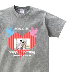 写真入りハートTシャツ|オリジナル結婚祝いのプレゼントTシャツ