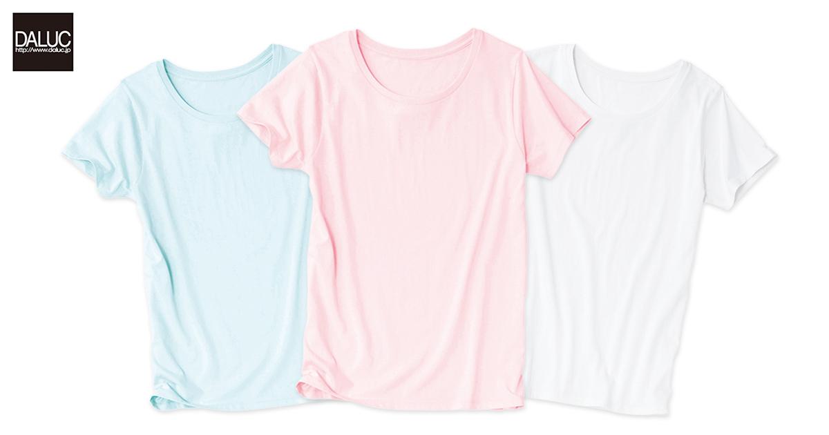ライトスリムレディースTシャツ