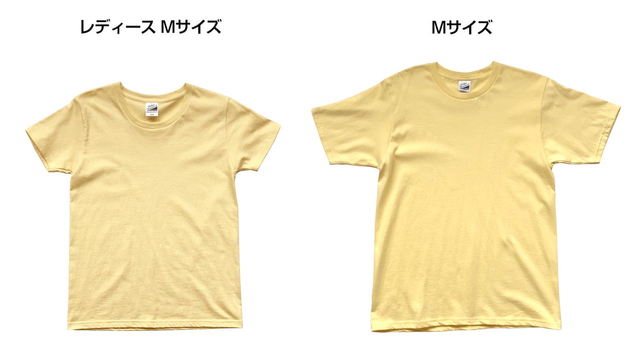 Mサイズとレディース Mサイズ(WM)の違い