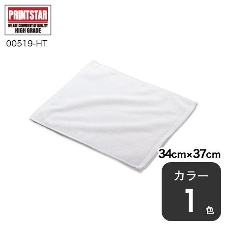 ハンドタオル(34×37cm)