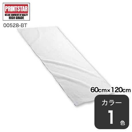 バスタオル(60×120cm)