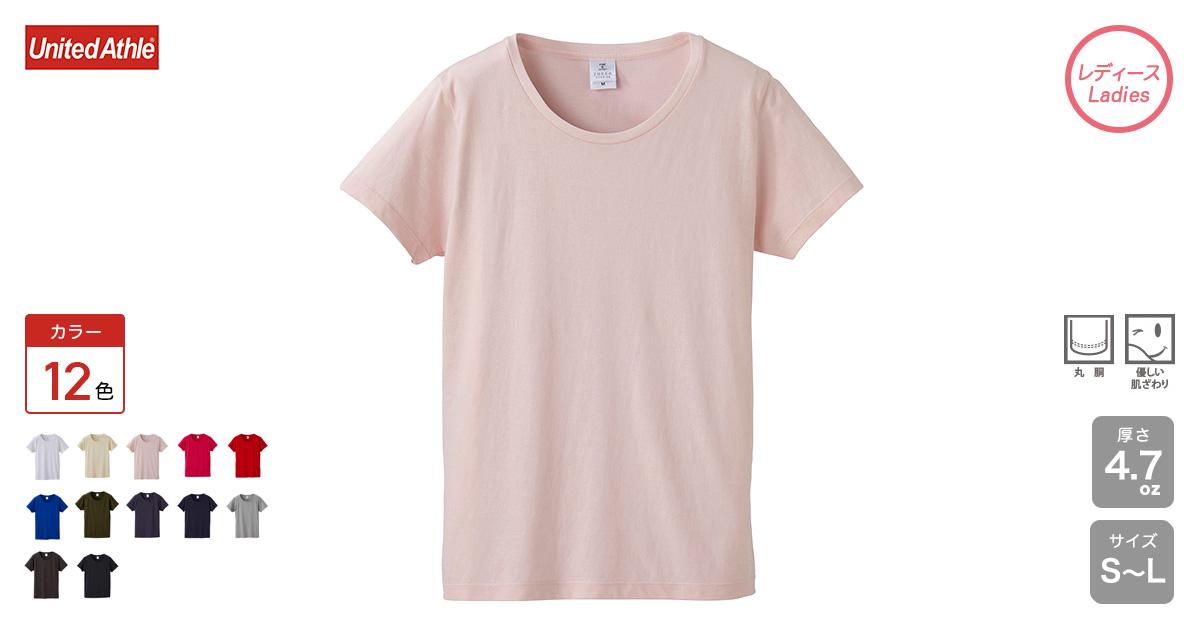 ファインジャージーレディースTシャツ