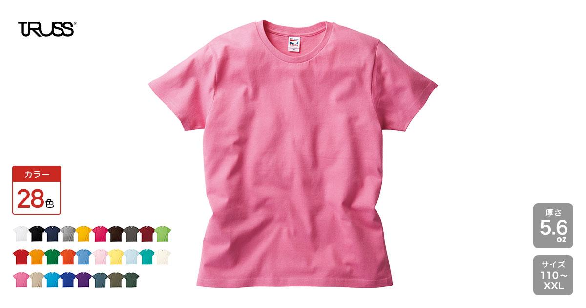 スタンダードTシャツ