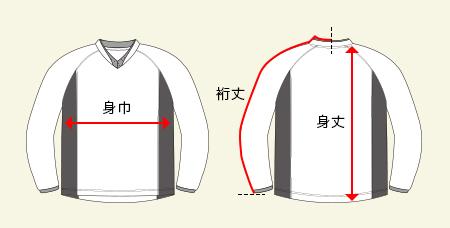 ロングラグランTシャツのサイズガイド