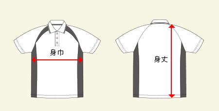 テニスシャツのサイズガイド