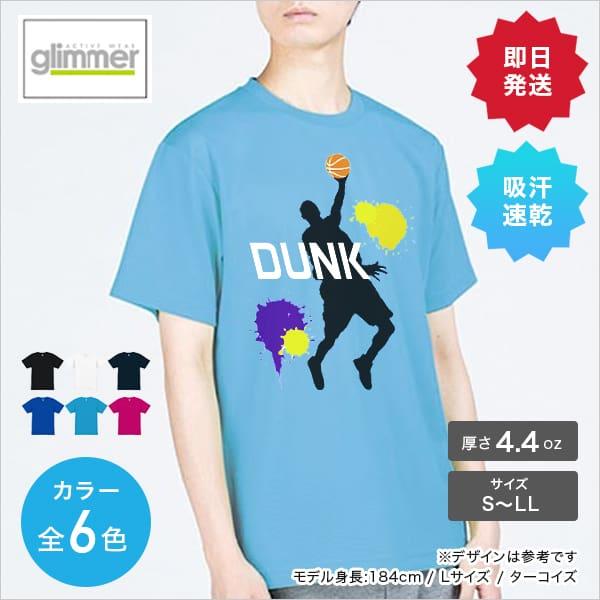 即日スポーツドライTシャツTシャツ