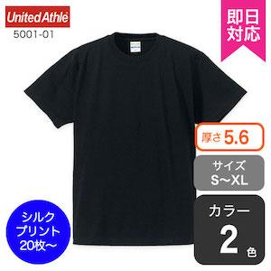Silk 5001 01