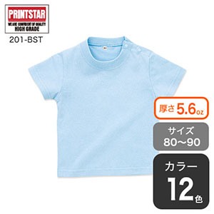 ベビーTシャツ
