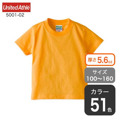 プライムキッズTシャツ【Coming Soon】