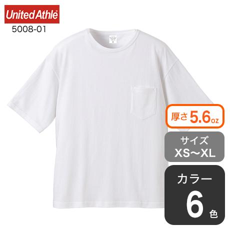オーバーサイズTシャツ【Coming Soon】