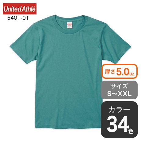 レギュラーフィットTシャツ【Coming Soon】