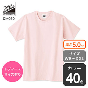 スリムTシャツ