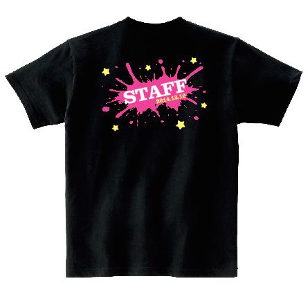 STAFFスプラッシュピンク オリジナルスタッフTシャツ