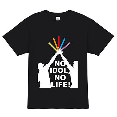 アイドル応援! NO IDOL NO LIFE オリジナルTシャツデザインテンプレート