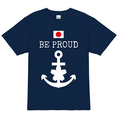 beproud_海上自衛隊 Tシャツデザイン